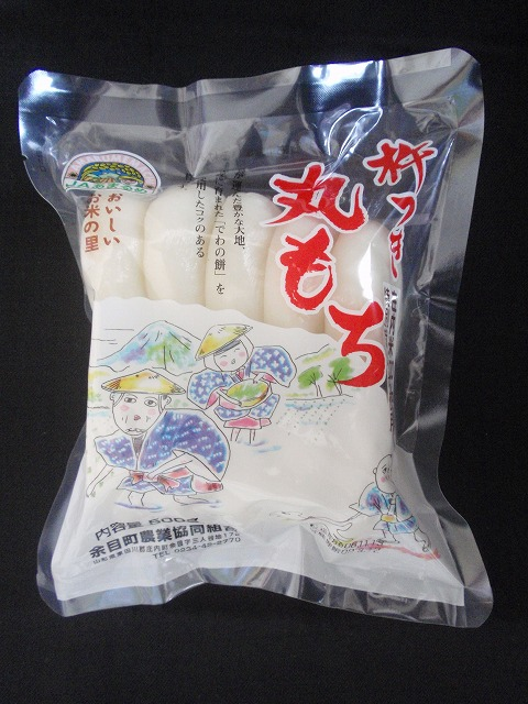 山形県産杵つき丸もち500gです。もち米は、でわのもちの特別栽培米を使用しています。