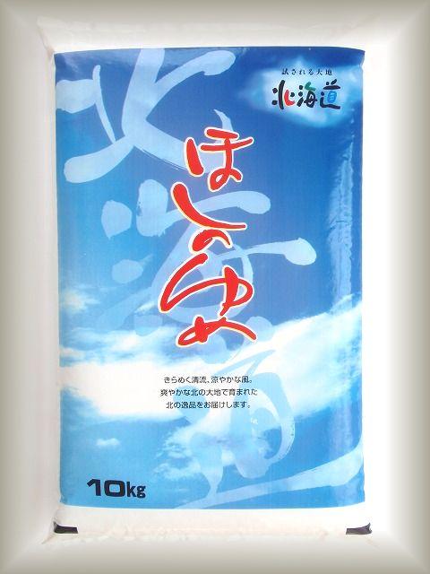 北海道米を代表する品種の一つである「ほしのゆめ」です。こちらの写真は、ほしのゆめ10kgです。