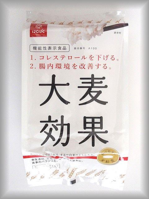 大麦効果 360g(60g×6袋)