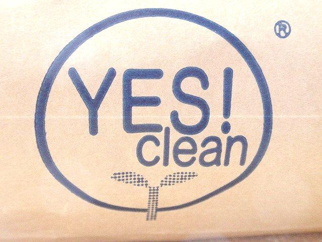 平成30年産 北海道産 YES! clean ななつぼし 検査1等玄米です。YES! clean ななつぼしは、その名の通り農薬の少ないクリーンなお米です。
